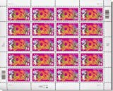 Year of the Snake: Lunar New Year, Full Sheet of 20 x 34-Cent Postage Stamps, USA 2001, Scott 3500