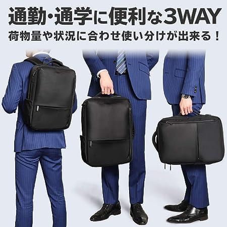 [SEGREX] (セグレックス) ビジネスリュック 3way 薄型 ブリーフケース 軽量 ビジネスバッグ 手提げ 防水 ノートパソコン 15.6インチまで対応 USBポート A4 通勤 通学 出張 一泊2日