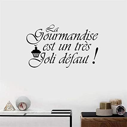 Amazon Com Wall Words Sayings Removable Lettering French Quote La