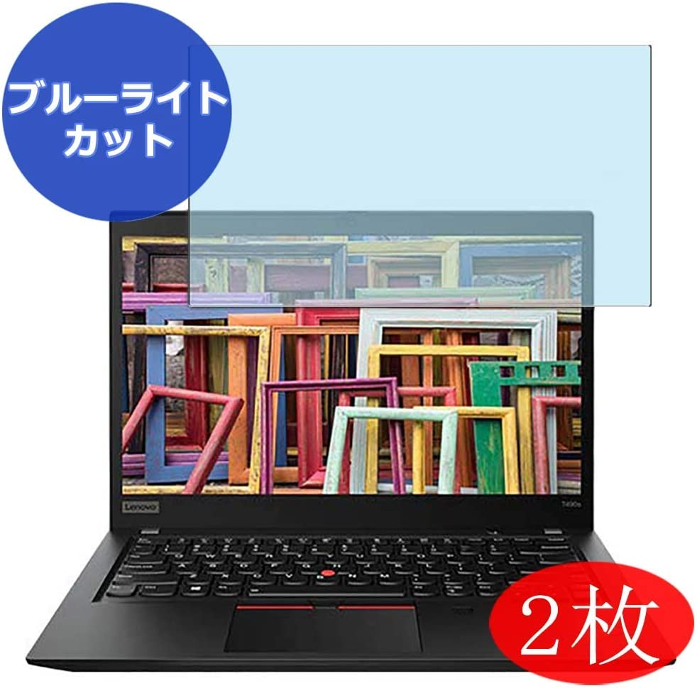 【2 Pack】 Synvy Anti Blue Light Screen Protector for Lenovo ThinkPad T490s 14.0
