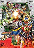 Sci-Fi Live Action - Kamen Rider Gaim Vol.9 [Japan LTD DVD] DSTD-8899