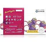 日本新薬「コラーゲン」&「マンゴスチン」で年齢に流されない!/AGE-SHUT 美のダイヤモンドゼリー