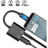 Beyeah タイプC 3.5mm Type-Cイヤホン 変換 ケーブル タイプC 3.5mm イヤホン変換ケーブル USB C 2in1 通話対応 音楽聞きながら充電アダプタ タイプC ヘッドフォンジャックアダプタ イヤホン変換 変換ケーブル 音声通話/音量調節/音楽 iPad Pro 11 /iPad Pro 12.9 2018/Google pixel 3/pixel 3XL Type-Cポートのデバイスに対応