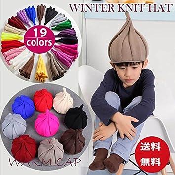 604ea6ed26e59 Amazon.co.jp: ネコポス送料無料 子供用帽子 とんがり帽子 ニット帽 ...