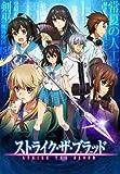 Yuka Iguchi - Strike The Blood (Anime) Outro Theme: Rainbow Heart Rainbow Dream [Japan CD] 10004-27831