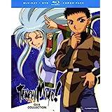Tenchi Muyo - OVA Series [Blu-ray]