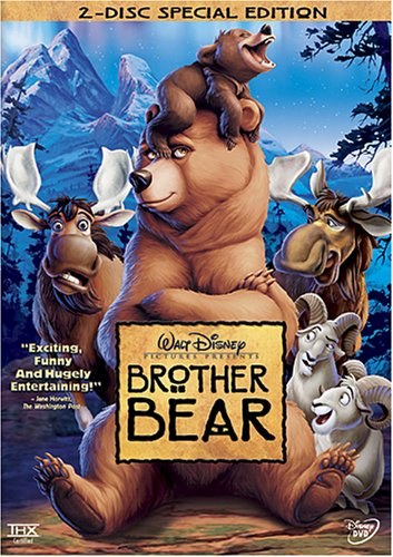 two brothers dvd - 2