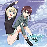 Animation - Strike Witches Hime Uta Complete Box Strike Witches (6CDS) [Japan LTD CD] COCX-39515