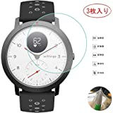 Maxku Withings Steel HR Sport フィルム高透過率 超薄 硬度4H 耐衝撃 手触り良い HD画面 PET素材 Withings Steel HR Sport 液晶保護フィルム【3枚入り】