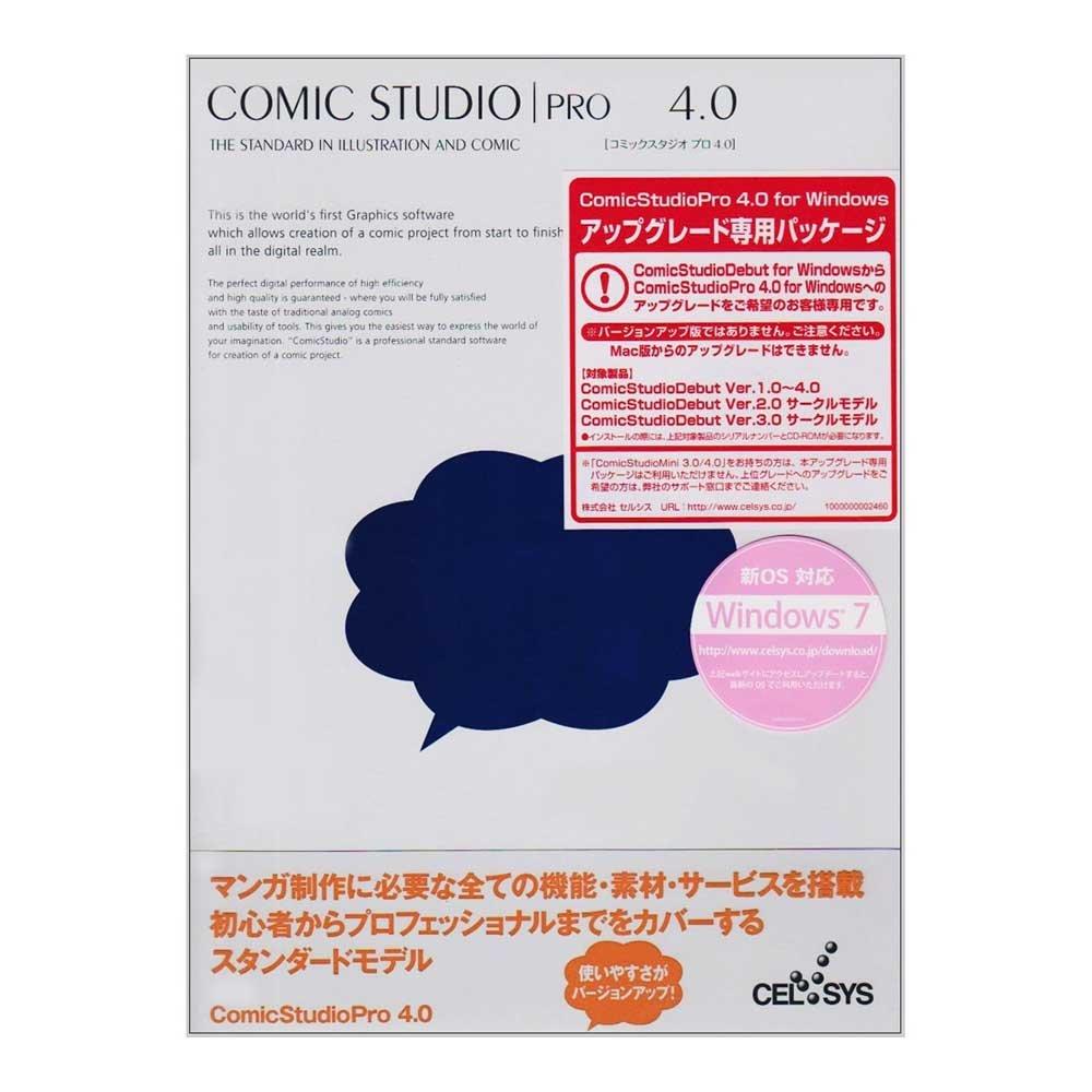 ComicStudioPro 4.0 アップグレード版 for Windows B0030N3WRM Parent