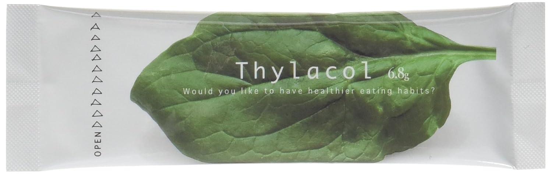 Thylakol チラコル