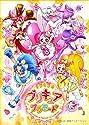 キラキラ☆プリキュアアラモード vol.3の商品画像