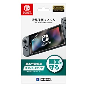 【Nintendo Switch対応】液晶保護フィルム for Nintendo Switch