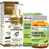 St.Botanica Garcinia Green Tea - 90 Veg Caps + Coffee 4D Slimming Cream