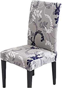 HZDHCLH 4 Pack Chair Covers for Dining Room,Stretch Spandex Removable Washable Anti-dust Seat Slipcover, Protector for Hotel,Office,Ceremony,Banquet Wedding Party
