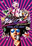 「YUKI ONO 1st Live ~Final パーティー 2017~」LIVE DVD