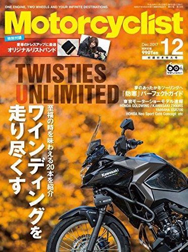 Motorcyclist 2017年12月号 画像 A