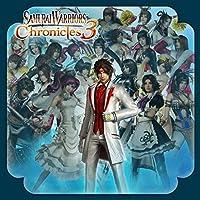 Samurai Warriors 3: Chronicles 3 - Special Costume Set - PS Vita [Digital Code]