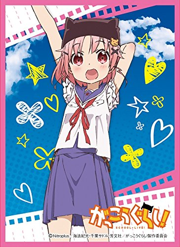 School-Live! Yuki Takeya Card Game Character Sleeves Collection Mat Series No.MT169 Anime Girl Gakkougurashi Gakkou Gurashi Matte 169
