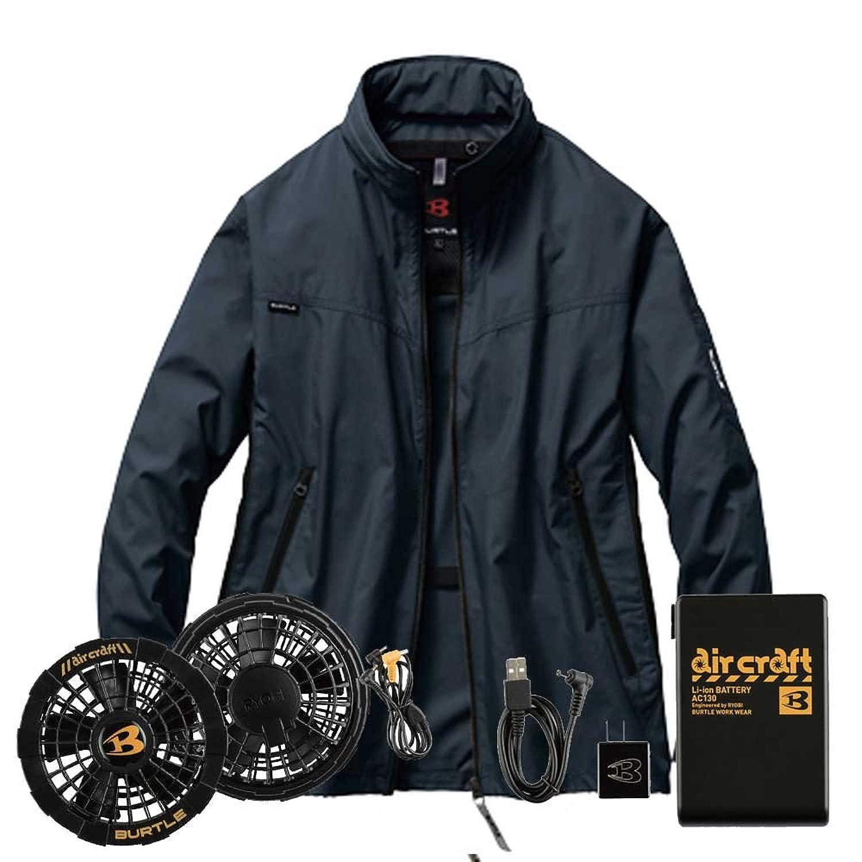 空調服 エアークラフトブルゾン黒ファンバッテリーセット ac1011 B07D5QDHD5 13デューク L