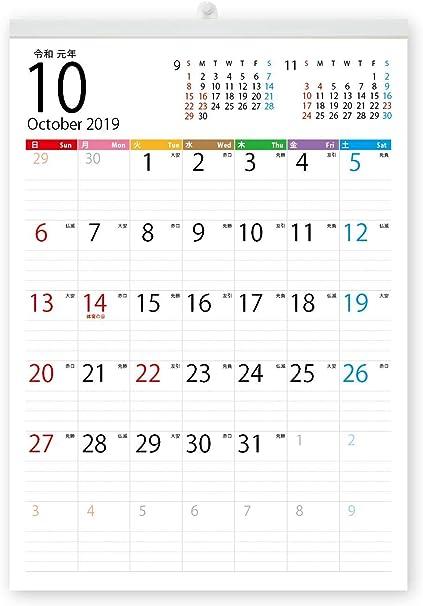 Amazon | ボーナス付 2020年11月~(2021年11月付)タテ長ファミリー壁掛けカレンダー(六曜入) A3サイズ[H] | カレンダー |  文房具・オフィス用品