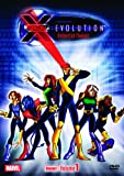 X-Men: エボリューション Season1 Volume1:UnXpected Changes [DVD]