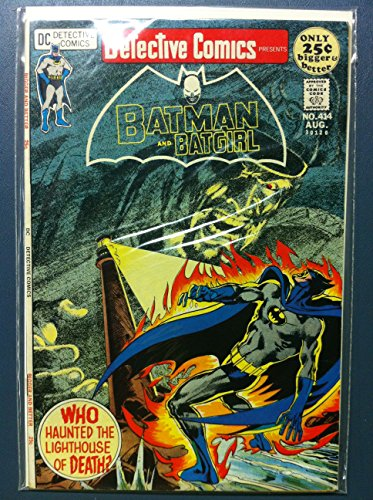 Pub One Light - DETECTIVE COMICS ft: BATMAN & BATGIRL #414 Legend of the Key Hook Light House Aug 71 Very Good to Fine (5 out of 10) Lightly Used by Mickeys Pubs