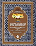 The Meaning And Explanation Of The Glorious Qur'an (Vol 4) 2nd Edition