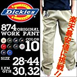 Dickies (ディッキーズ) ワークパンツ Work Pant 874 Length 32