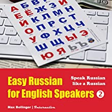 Speak Russian Like a Russian: Fly on a Russian Spaceship; Talk about Planet Earth and Listen to Yuri Gagarin, William Shakespeare and Anton Chekhov in Russian Speech by Max Bollinger Narrated by Max Bollinger