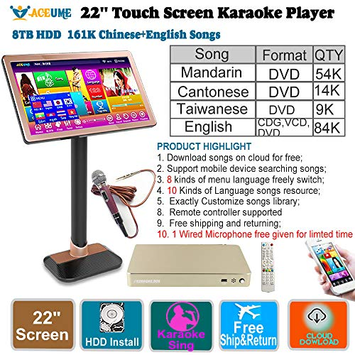 22'' Touch Screen Karaoke Player,8TB HDD 161K Chinese,English Songs. Free Cloud Download, Mobile Device And the Monitor Select Songs. ()