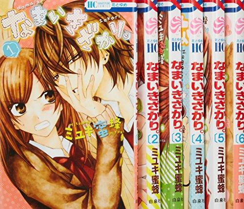 なまいきざかり。 コミック 1-6巻セット (花とゆめCOMICS)