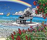 Naoya Matsuoka - Beautiful Journey Romantic Piano Best Collection (3CDS) [Japan CD] WPCL-12361