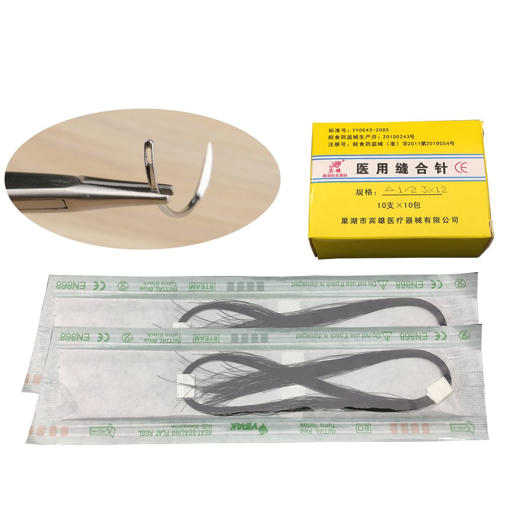 Junyue Disposable 412 Conventional Cutting 1/2 Circle Curved Suture Needle with Thread Non-abosorable Nylon (Black, 8-0)