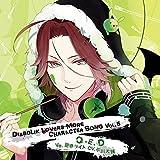 DIABOLIK LOVERS MORE CHARACTER SONG VOL.5 by DAISUKE HIRAKAWA (2014-11-19)