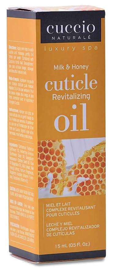 Cuccio Naturalé Milk & Honey Cuticle Revitalizing Oil - Lightweight Super-Penetrating - Nourish, Soothe & Moisturize - Paraben/Cruelty Free, w/ Natural Ingredients/Plant Based Preservatives - 0.50 oz   Amazon