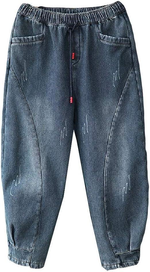 AngelSpace Women Vintage Baggy Loose Fleece Lined Casual Denim Jeans