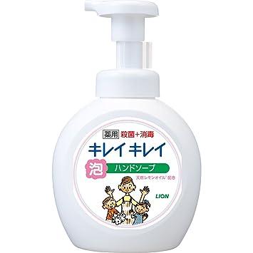 キレイキレイ 薬用 泡ハンドソープ シトラスフルーティの香り 本体ポンプ 大型サイズ 500ml(医薬部外品)