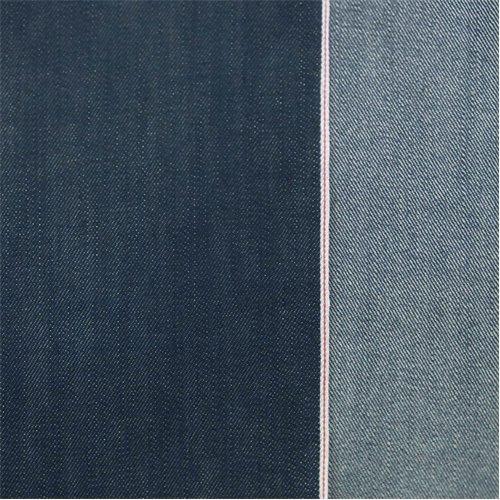 Blue Cotton Slub Japanese Selvedge Denim, Fabric by The (Japanese Denim Fabric)