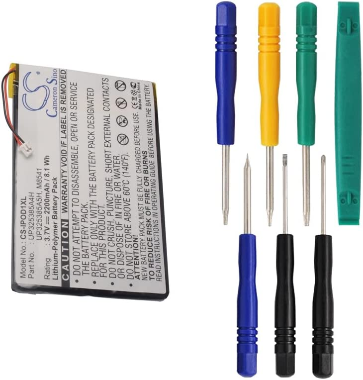 2200mAh Battery for Apple iPod 1st, 2nd Generation with 7/pcs Toolskits