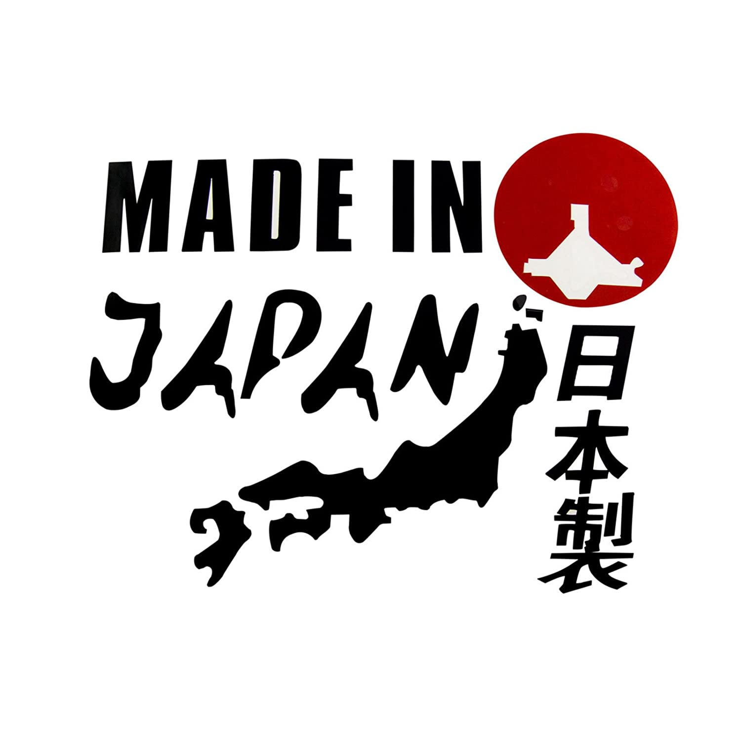 x xotic tech 1x Made in Japan Rising Sun Kanji Decal JDM Japanese Vinyl Sticker Black Nippon Map for Automotive Car Laptop Notebook 6.49/'/' x 5.11/'/' Funny Cool Decoration