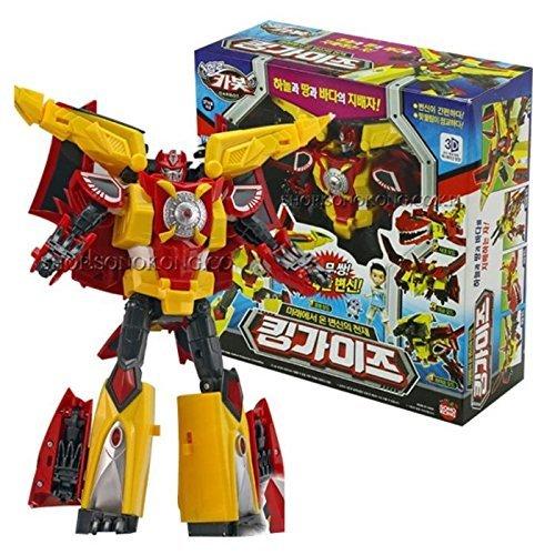 king robot - 4