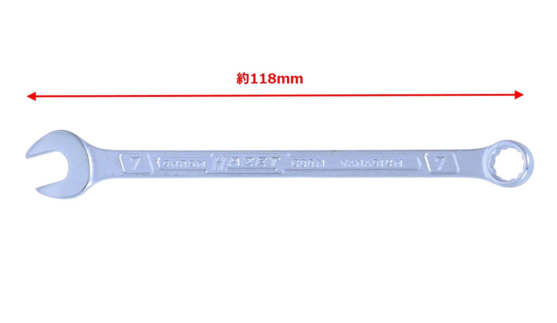 HAZET 600N-13 Ring Maulschl/üssel
