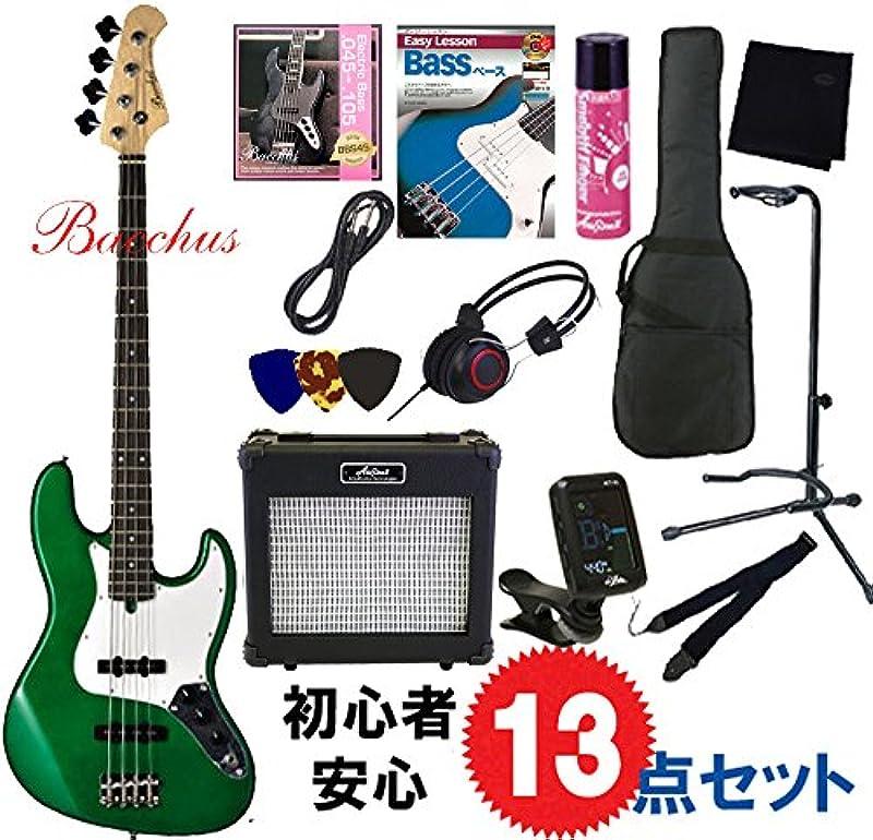 Bacchus・일렉트릭 기타 베이스 입문13점 세트|Bacchus / BJB-1R GRM Bacchus / 재즈 베이스 / 그린・메탈릭 ・아리아 앰프도 붙은 초심자・완벽 세트