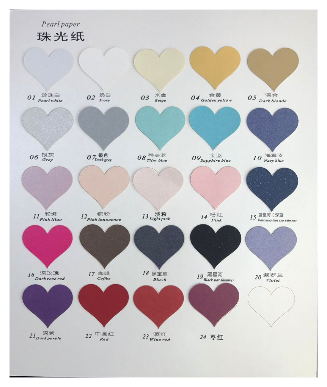 PONATIA Laser Cut Wedding Invitation Card Color Customization (Color card)