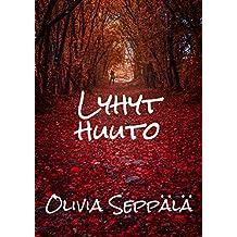 Lyhyt huuto (Finnish Edition)