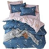 寝具布団カバー3点セット 和式 四季を通じて 寝具用品 通気性 シングル ボックスケース式 ベッド用 掛け布団カバーとボックスケースと枕カバー (シングル 150x210cm)AX-ZL