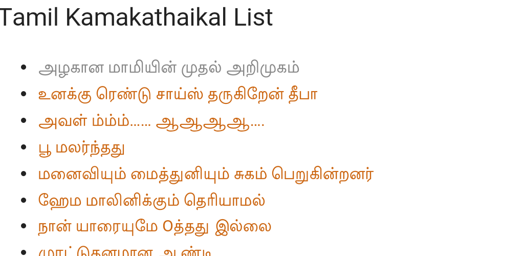 Amazoncom Tamil Kamakathaikal Appstore For Android-5638