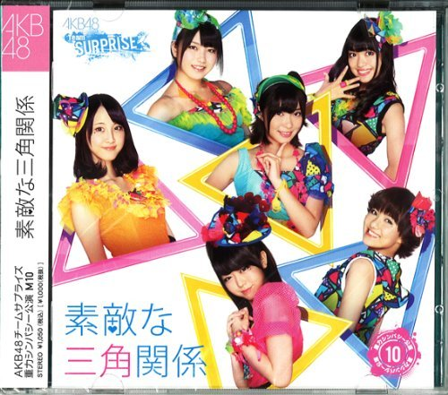Review 10 beautiful triangle AKB48