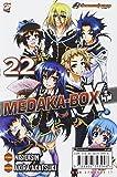 Medaka box vol. 22